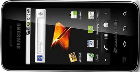 Free Boost Mobile Gift Cards - bestbuy offers gift card for boost mobile s samsung galaxy rush prepaid phones