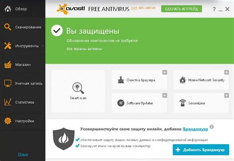 security package adaware avast home privacy mantra