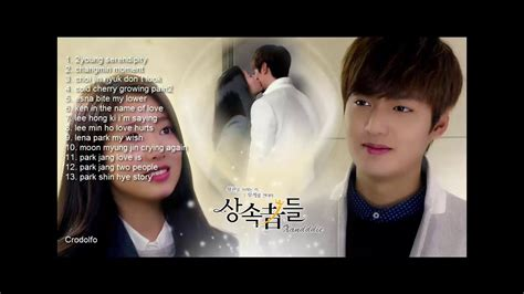 theme song the heirs the heirs theme song mp3 mp3 10 15 mb play music