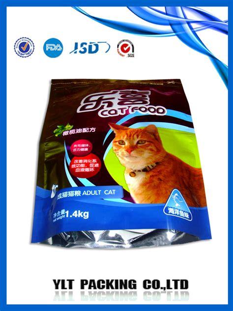 Pet Can Packaging Food Grade 84x120 food bags flat bottom bags supplier kraft paper bags