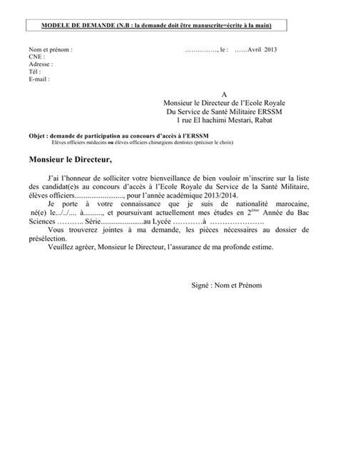 Lettre De Demande D Inscription à L Université Exemplaire De Demande Manuscrite D Inscription A Un Concours Concours Etudiant 2016