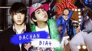 bachan official b1a4