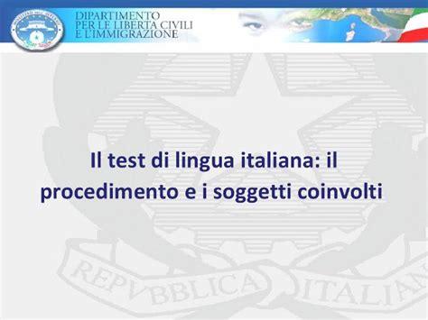 documentazione per carta di soggiorno la procedura di iscrizione al test di lingua italiana per