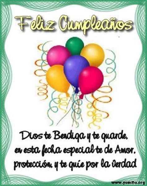 imagenes animadas de cumpleaños tarjetas de feliz cumpleanos gratis tarjetas de