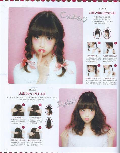 Kawaii Hairstyles by Best 25 Kawaii Hairstyles Ideas On Diy Cat