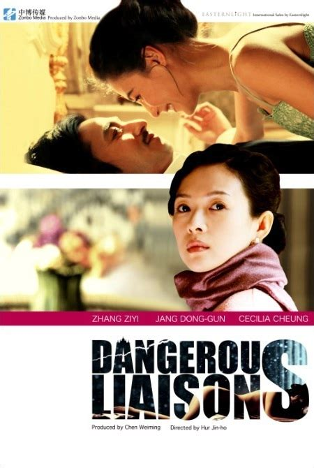 film chinese online dangerous liaisons 2012 china movie watch online movie