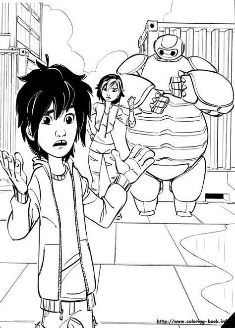 hiro hamada and gogo tomago and baymax coloring page big