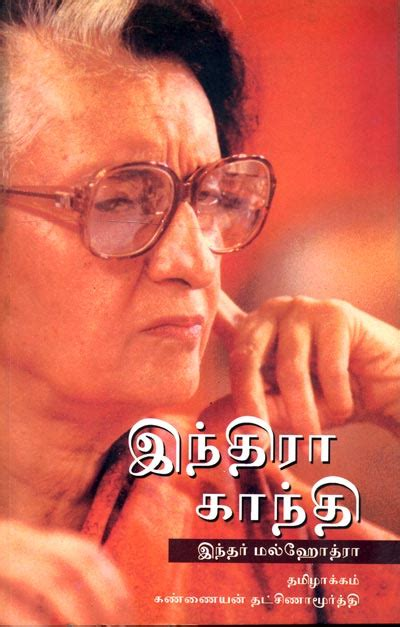 gandhi biography book in tamil welcome to national book trust india