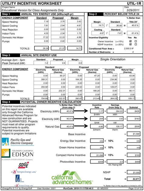 Energy And Its Forms Worksheet by Pics For Gt Forms Of Energy Worksheet