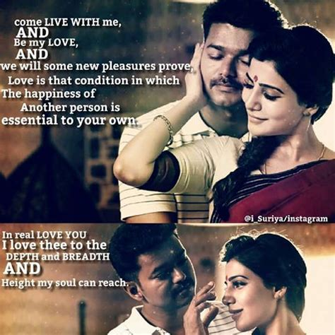 theri film images with quotes movie lover quotes musicmad i suriya instagram