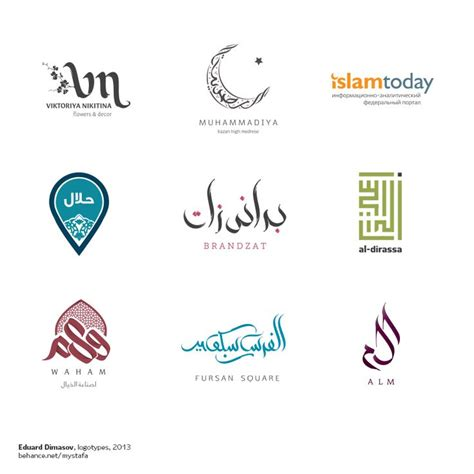 design logo in arabic best 25 arab logo ideas on pinterest arabic calligraphy