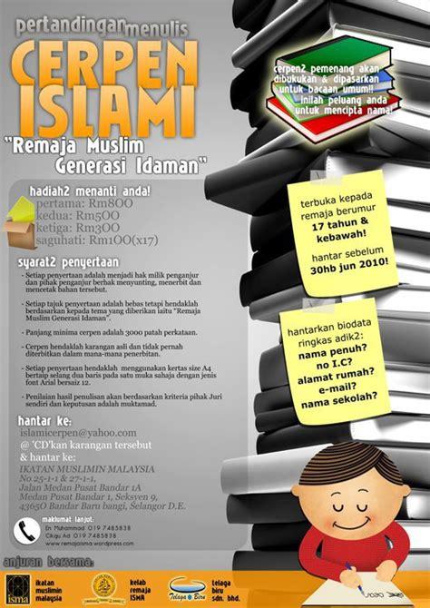 menulis cerpen remaja pertandingan menulis cerpen islami anjuran bersama krim