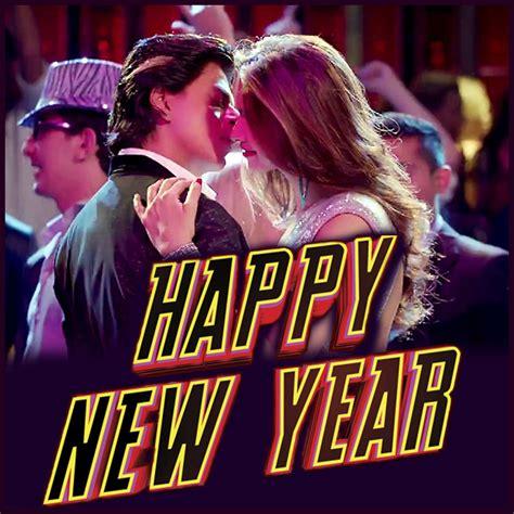 new year medley mp3 world medley karaoke with lyrics happy new year