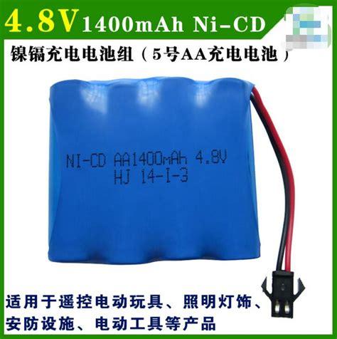 Battery Ni Cd Aa 1400mah 4 8v 4 8v nicd battery reviews shopping 4 8v nicd
