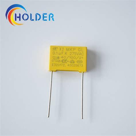 yellow capacitor 104 mkp x2 condensador metalizado polipropileno amarillo capacitor 104k 275vac rohs alcance