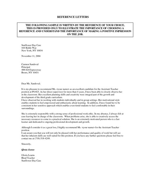 simple letters of recommendation for work fresh letter re mendation