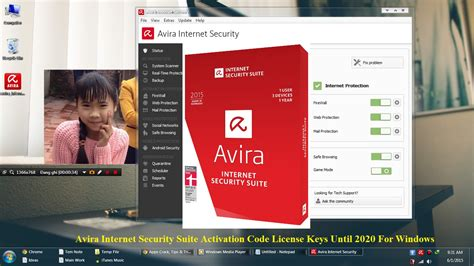 avira internet security suite pro with keys and crack 2016 avira internet security suite 2015 activation code license