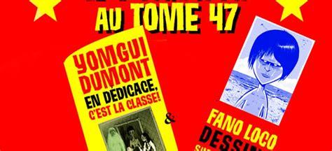 librerie fano yomgui dumont et fano loco en d 233 dicace chez tome 47 94