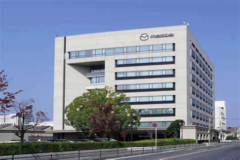 mazda corporate headquarters mazda motor corporation устанавливает новые рекорды продаж