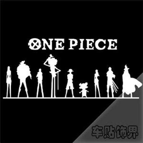 Kaos Luffy Sabo Ace gambar kartun one hitam putih keren