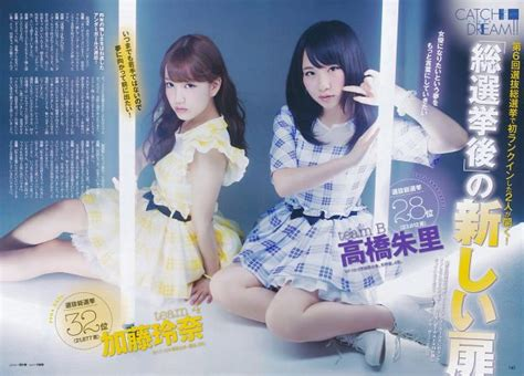 Set Takahashi Juri Akb48 takahashi juri akb48 asiachan kpop image board