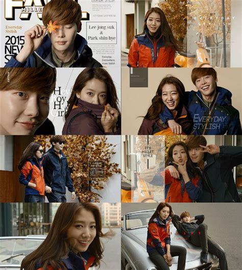 drama lee jong suk and park shin hye photos lee jong suk and park shin hye s chemistry