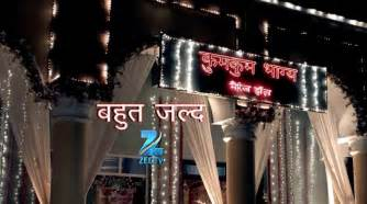 Kumkuma Bhagya Zee Tv Serial Watch Online » Home Design 2017