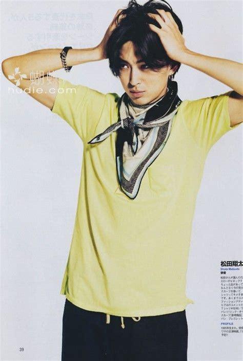 liar game actor japanese 55 best shota matsuda images on pinterest japanese