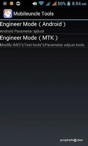 engineer mode android increase the sound of your android volume