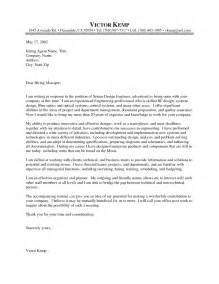 sle cover letters for humanitarian cover letter