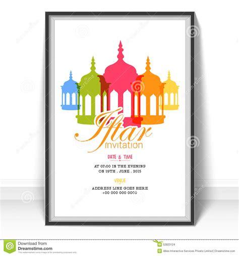 ramadan invitation card template beautiful invitation card for ramadan kareem iftar