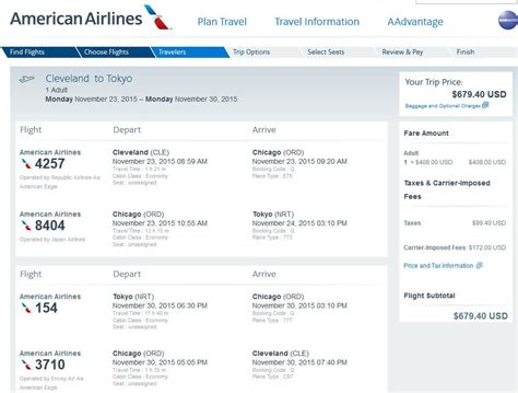 680 tokyo from cleveland houston sept jan r t fly travel