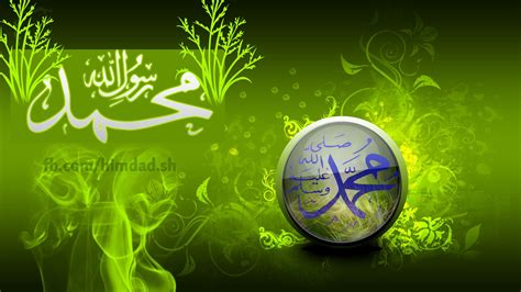 allah names themes download allah name wallpaper collection for free download