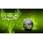 Muhammad Name Wallpaper 7011016