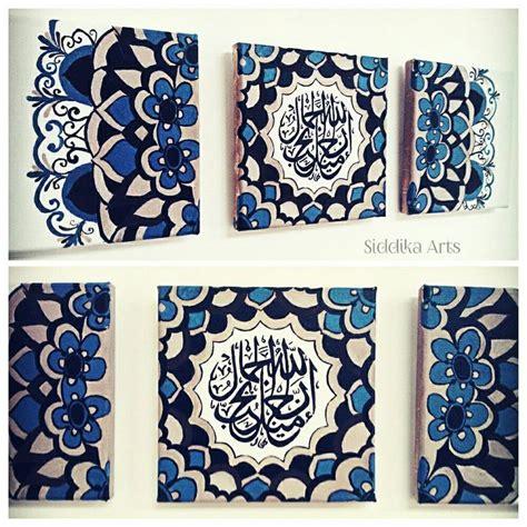 islamic pattern canvas 21 best أدعية من القرآن prayers from quran images on pinterest