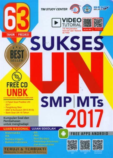 Buku Mahir Un Smp Mts 2017 bukukita sukses un smp mts 2017 free cd unbk