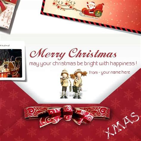 xmas merry christmas wishes cards