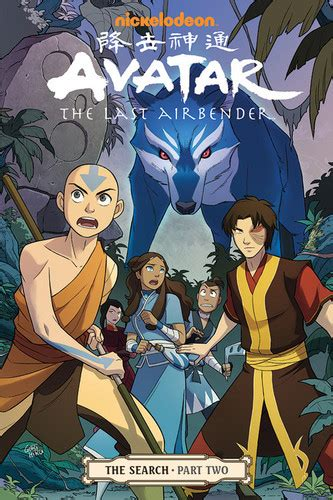 avatar the last airbender the search part 1 the search part 2 avatar the last airbender photo