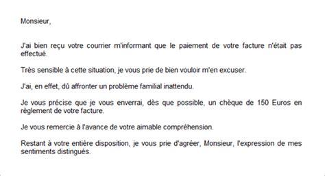 Lettre De Non Présentation à Un Rdv Letter Of Application Exemple D Une Lettre D Introduction