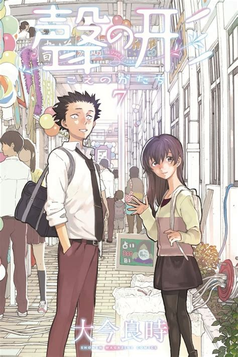anime jepang silent voice adaptasi anime koe no katachi mengumumkan season