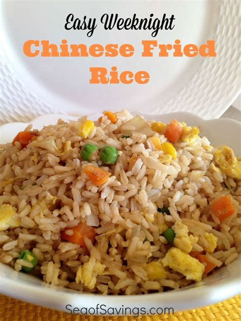 chinese tamales asian food pinterest more best 27 best images about fried rice on pinterest restaurant