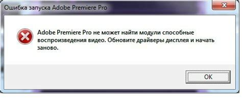 adobe premiere pro startup error adobe premiere pro could not find any capable video play