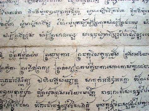 lettere thailandesi file bhuddha in thai khmer font jpg wikimedia commons