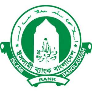 islami bank bangladesh islami bank bd ltd brands of the world