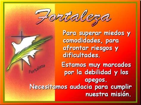 imagenes espirituales de fortaleza dones del esp 237 ritu santo 4 186 don de fortaleza