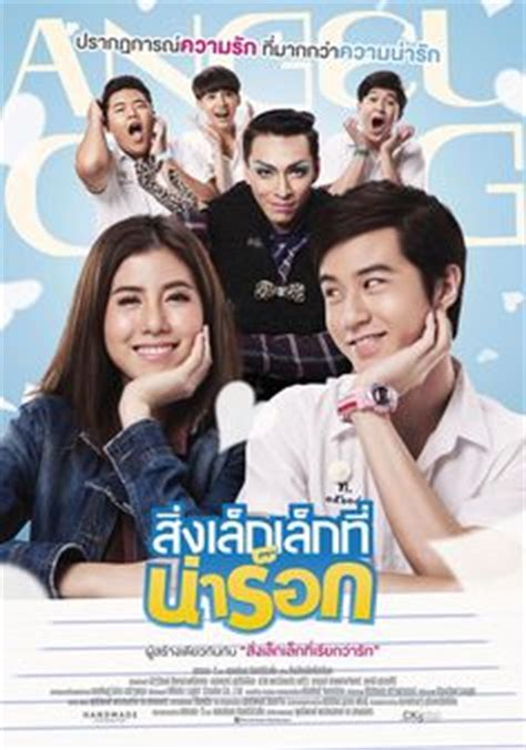 film action comedy thailand movies on pinterest film high school reunions and