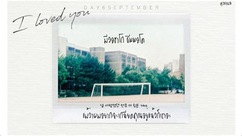 download mp3 i loved you day6 thaisub day6 i loved you youtube
