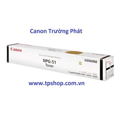 Toner Fotocopy Canon Npg 51 mực m 225 y photocopy canon ir 2002n toner npg 59 canon
