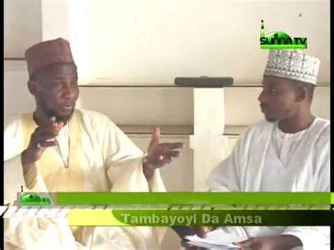 biography of muhammad bin uthman sheikh muhammad bin uthman tambayoyi da amsa 2 youtube