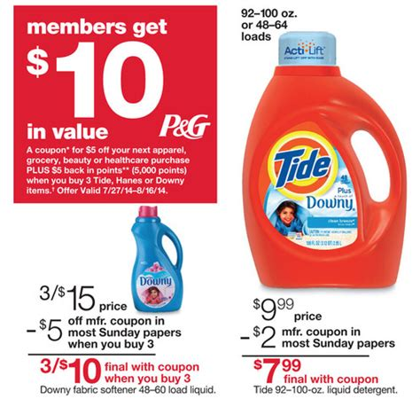 printable tide and downy coupons kmart free downy and tide bargains to bounty